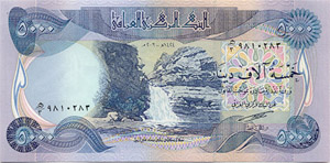 5,000 NID Note