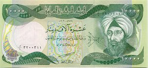 10,000 NID Note