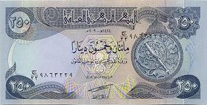 250 NID Note
