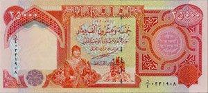 25,000 NID note