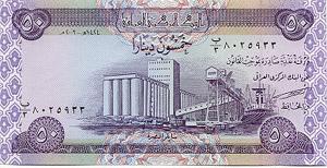 50 NID Note