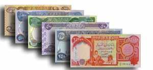 New Iraqi Dinar Set